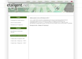 etaligent.net