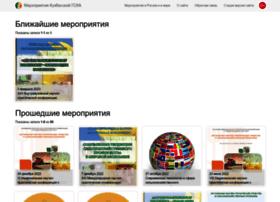 event.ksai.ru