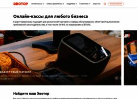evotor.ru
