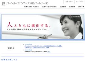 excelstaff.co.jp