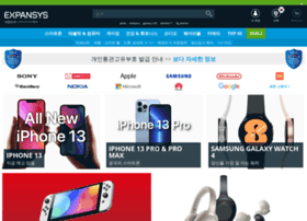expansys.co.kr