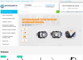 extragadget.ru
