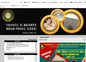 faipskuwait.com
