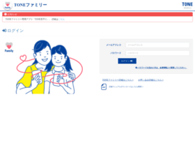 family.tone.ne.jp
