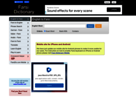 farsidic.com