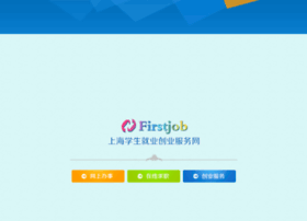 firstjob.com.cn