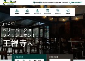 fishon-oz.jp