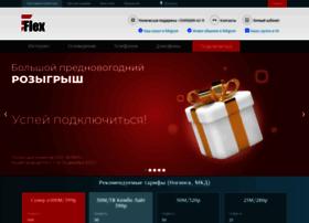 flex.ru
