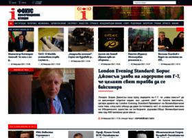 focus-news.bg