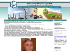 forenewchemistry.ras.ru