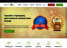 Forex4you org ru