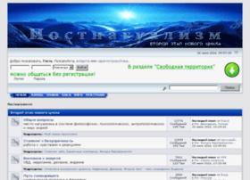 forum.postnagualism.org