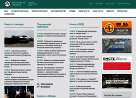 forum.vch.ru