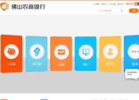 foshanbank.cn