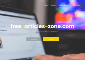 free-articles-zone.com