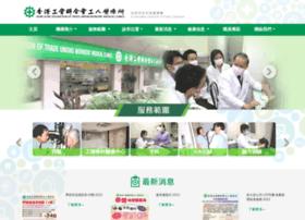 ftuclinics.org.hk