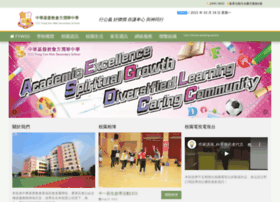 fywss.edu.hk