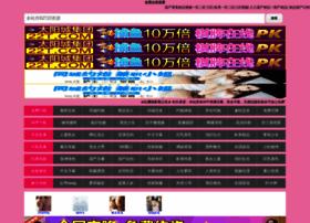 gadgetsious.com