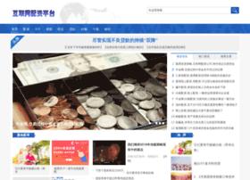 gamebiru.com