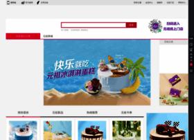 ganso.com.cn