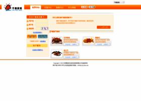 gc.imop.com