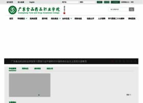 gdyzy.edu.cn