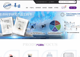 genecompany.com