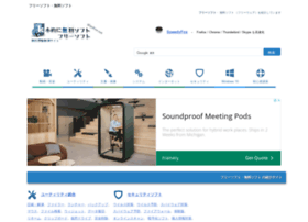 gigafree.net