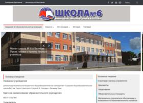 gimnasia.eduvluki.ru