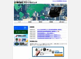 gl-link.co.jp