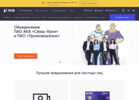 globexbank.ru