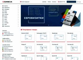 glyanec.com.ua