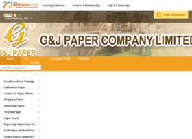gnjpaper.com.cn
