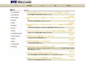 gold.nvc.co.jp