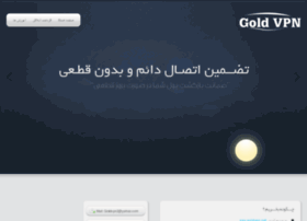 goldvpn.net