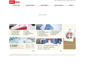 gome.com.hk