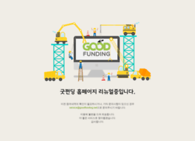 goodfunding.net