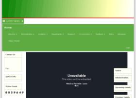 govhec.edu.bd