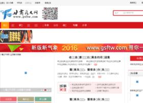 gsftw.com