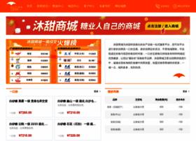 gsmn.com.cn