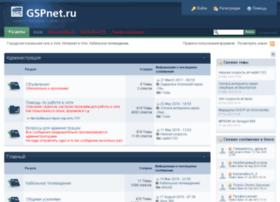 gspnet.ru