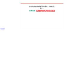 guaji5566.com