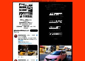 hadatsuki.com