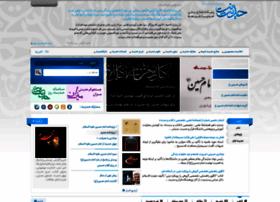 hadith.net