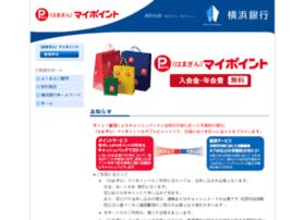 hamagin.pointservice.jp