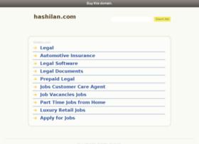 hashilan.com