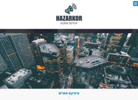 hazarkor.co.il