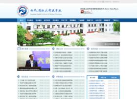 hbwsxx.com.cn