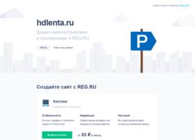 hdlenta.ru