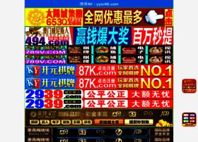 healthandfitnessleaks.com